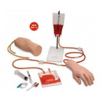 上海/手部、肘部组合式静脉输液
