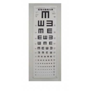标准对数视力表灯箱